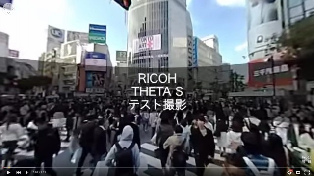 【THETA S】360°動画撮影・編集・YouTubeアップまで。編集してYouTubeにアップ編31