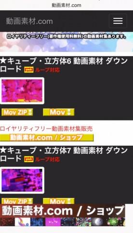 iPhoneで.movのファイルをダウンロードして保存「Workflow・iOS」21