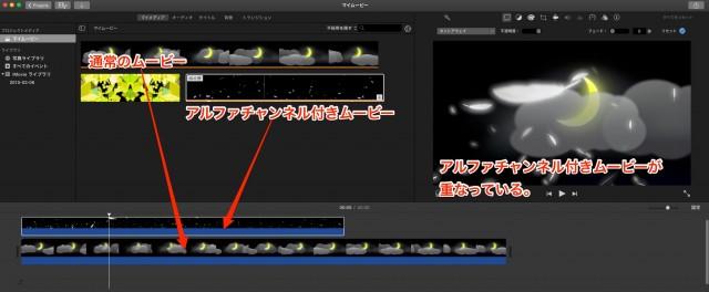 【動画素材123+45】に収録しているアルファチャンネル付きファイルに関して8
