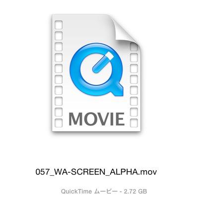 【動画素材123+45】に収録しているアルファチャンネル付きファイルに関して7