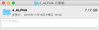 【動画素材123+45】に収録しているアルファチャンネル付きファイルに関して6