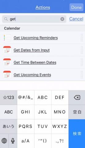 iPhoneで.movのファイルをダウンロードして保存「Workflow・iOS」10