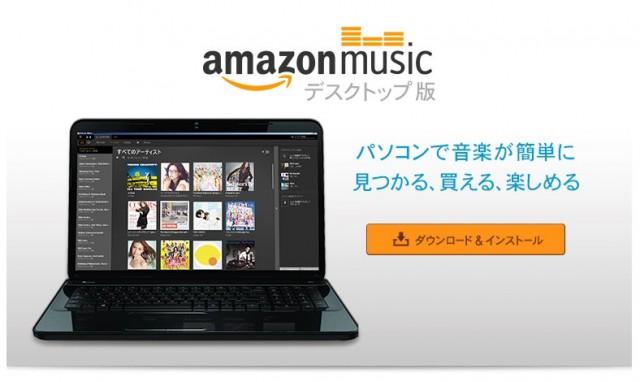 AmazonプライムミュージックにA-bee(アービー)のアルバムがあったのでちょっとご紹介2