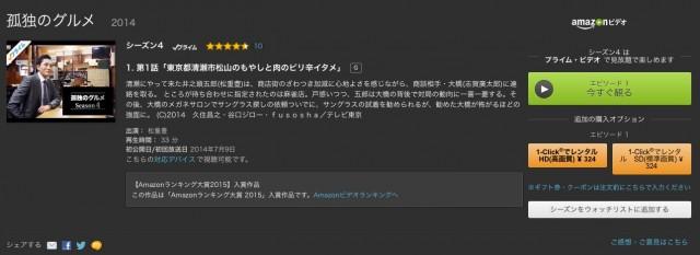 AmazonプライムミュージックにA-bee(アービー)のアルバムがあったのでちょっとご紹介4