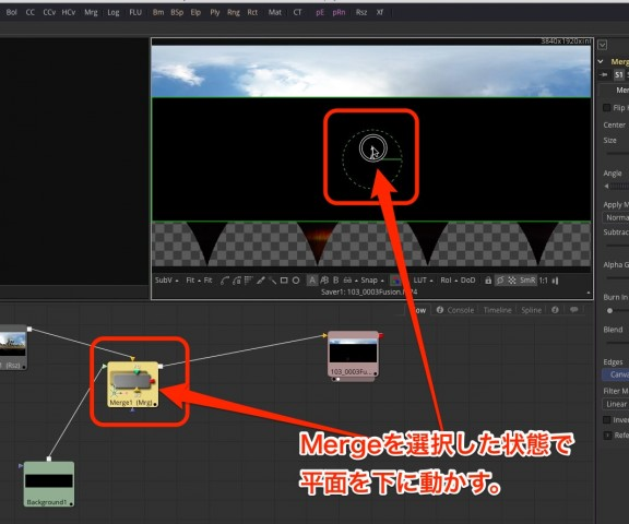 【Kodak PIXPRO SP360 4K】で撮ったVR映像を【Fusion8 BETA】で展開する【Blackmagic Design】41