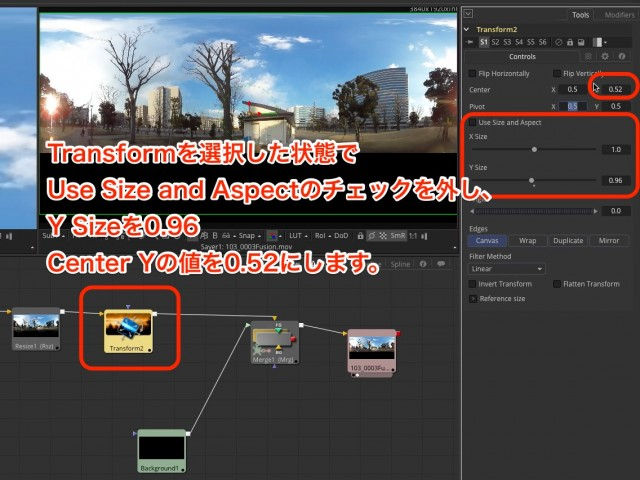【Kodak PIXPRO SP360 4K】で撮ったVR映像を【Fusion8 BETA】で展開する【Blackmagic Design】45
