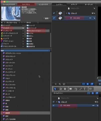PIXPRO SP360 4K のVR映像を【Motion5】で展開する04