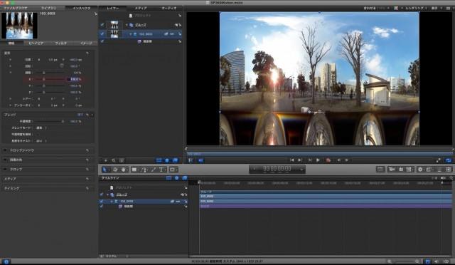 PIXPRO SP360 4K のVR映像を【Motion5】で展開する11