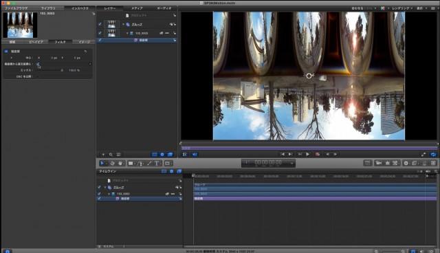 PIXPRO SP360 4K のVR映像を【Motion5】で展開する08
