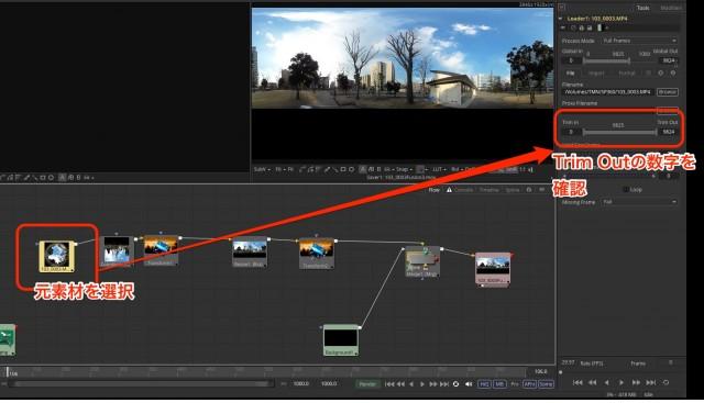 【Kodak PIXPRO SP360 4K】で撮ったVR映像を【Fusion8 BETA】で展開する【Blackmagic Design】47