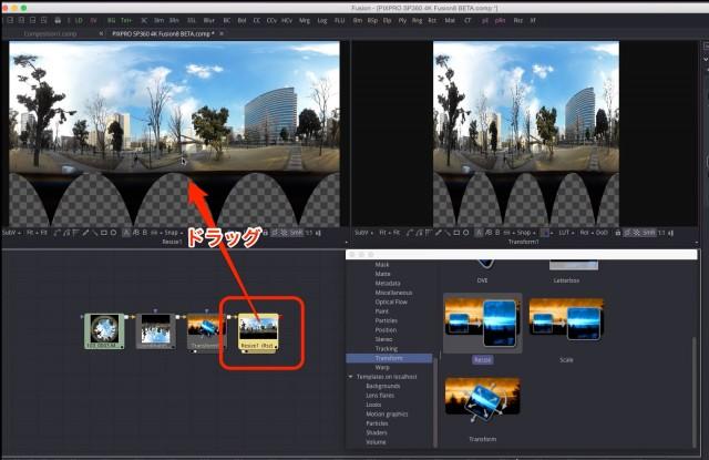 【Kodak PIXPRO SP360 4K】で撮ったVR映像を【Fusion8 BETA】で展開する【Blackmagic Design】26
