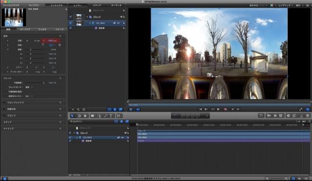 PIXPRO SP360 4K のVR映像を【Motion5】で展開する10
