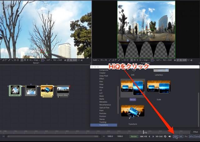【Kodak PIXPRO SP360 4K】で撮ったVR映像を【Fusion8 BETA】で展開する【Blackmagic Design】31