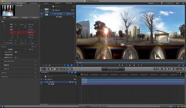 PIXPRO SP360 4K のVR映像を【Motion5】で展開する12