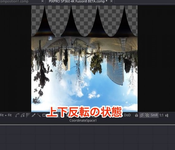 【Kodak PIXPRO SP360 4K】で撮ったVR映像を【Fusion8 BETA】で展開する【Blackmagic Design】19