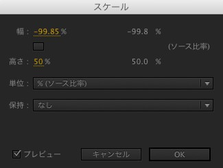 【PIXPRO SP360 4K】で撮ったVR映像を展開する【After Effects】25