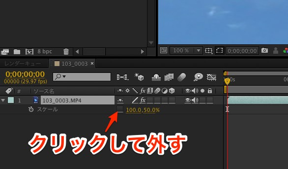 【PIXPRO SP360 4K】で撮ったVR映像を展開する【After Effects】18