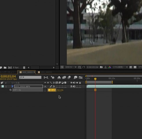 【PIXPRO SP360 4K】で撮ったVR映像を展開する【After Effects】26