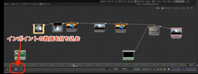 【Kodak PIXPRO SP360 4K】で撮ったVR映像を【Fusion8 BETA】で展開する【Blackmagic Design】51