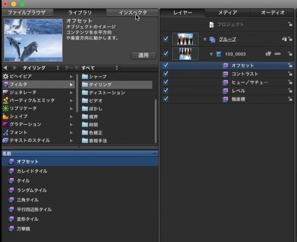 PIXPRO SP360 4K のVR映像を【Motion5】で展開する16