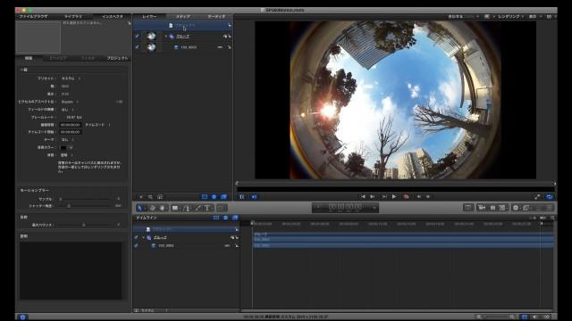 PIXPRO SP360 4K のVR映像を【Motion5】で展開する02