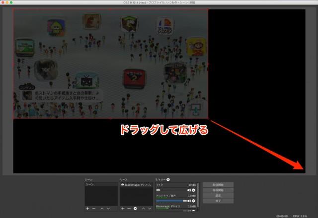 YouTubeライブストリーム-ゲーム中継-をやってみる【Blackmagic Intensity Shuttle・OBS】17