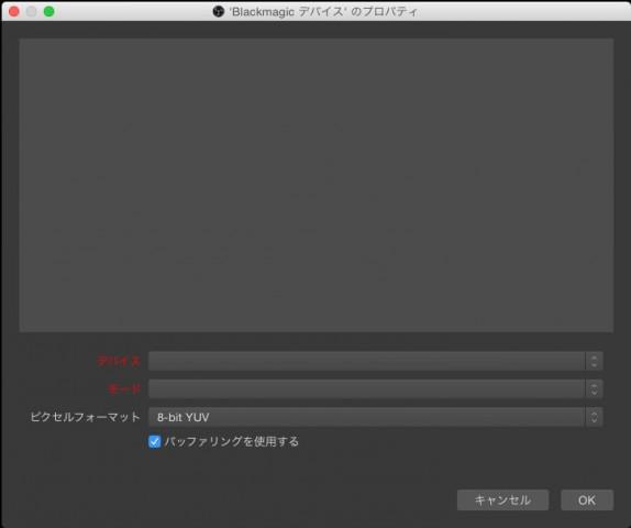 YouTubeライブストリーム-ゲーム中継-をやってみる【Blackmagic Intensity Shuttle・OBS】15