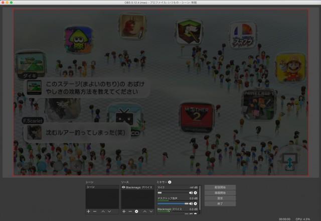 YouTubeライブストリーム-ゲーム中継-をやってみる【Blackmagic Intensity Shuttle・OBS】18