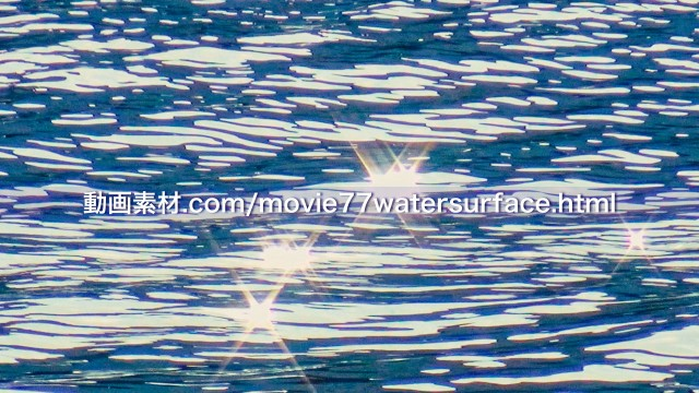 水面キラキラ動画素材07