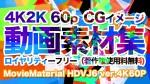 HDVJ6_4K
