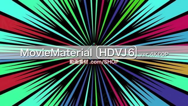 HDVJ6_4K60P_10s