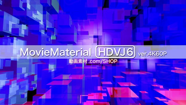 HDVJ6_4K60P_12s