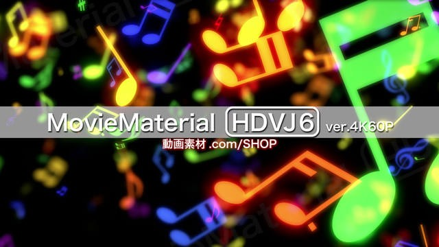 HDVJ6_4K60P_13s