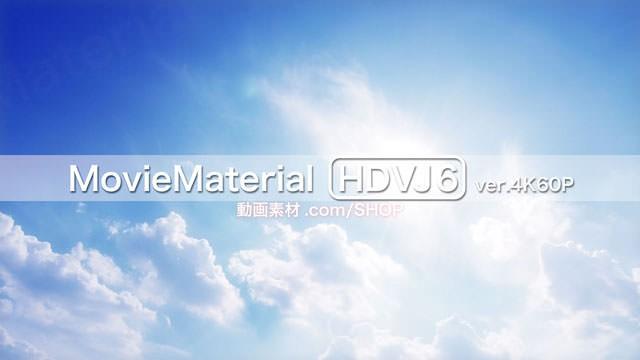 HDVJ6_4K60P_16s