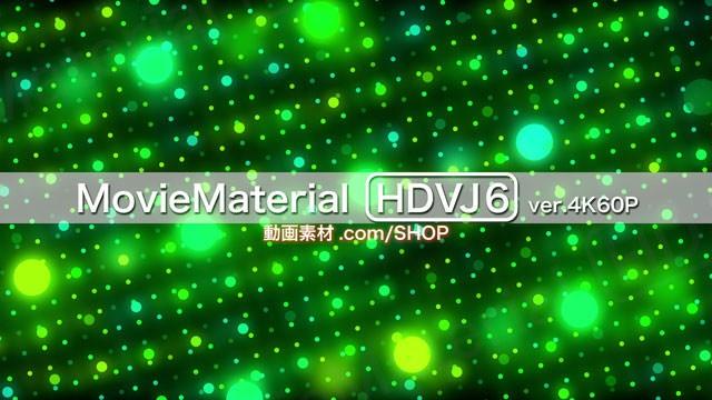 HDVJ6_4K60P_25s