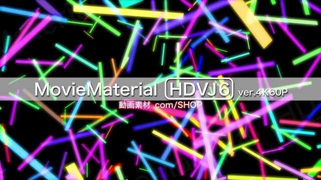HDVJ6_4K60P_26s