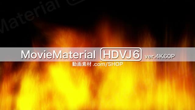HDVJ6_4K60P_27s