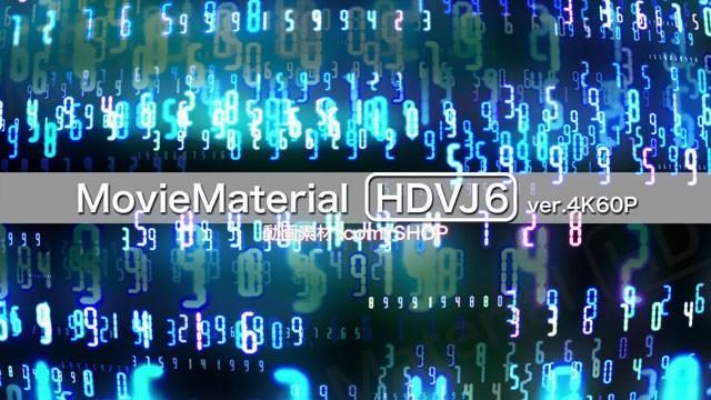 HDVJ6_4K60P_29s