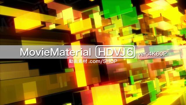 HDVJ6_4K60P_3s