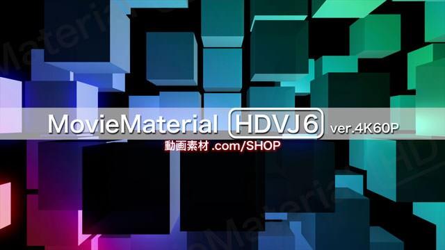 HDVJ6_4K60P_5s