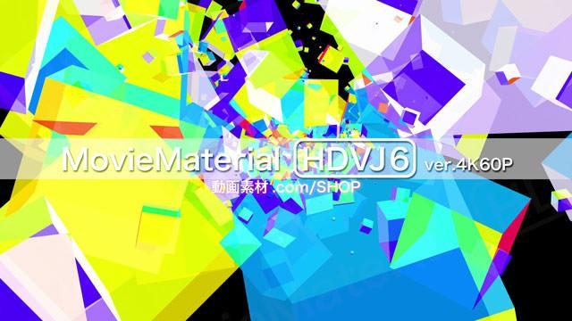 HDVJ6_4K60P_7s