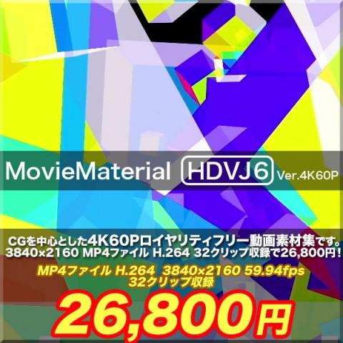 HDVJ6ver4K60P