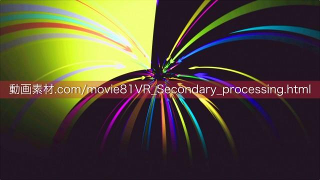 VR素材から制作した動画素材04