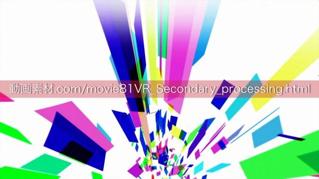 VR素材から制作した動画素材06