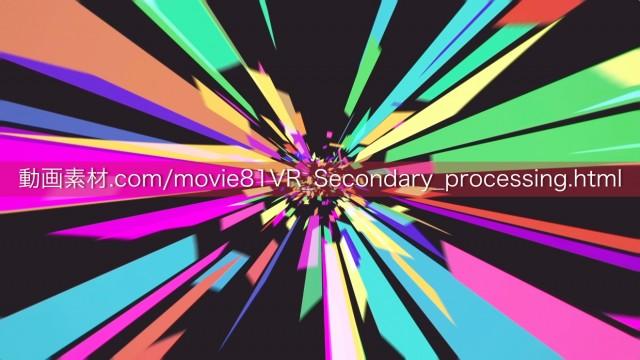 VR素材から制作した動画素材07