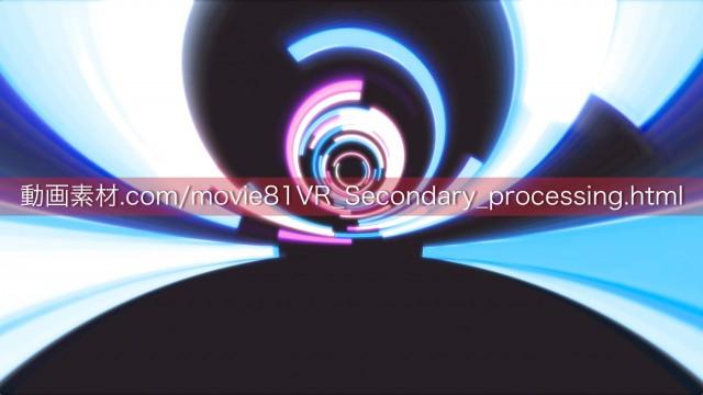 VR素材から制作した動画素材08