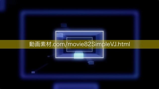 シンプルVJ動画素材10