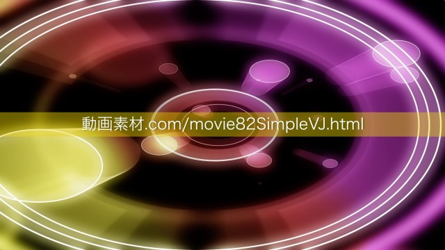 シンプルVJ動画素材04