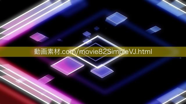 シンプルVJ動画素材02