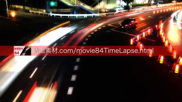 TimeLapse動画素材-0005